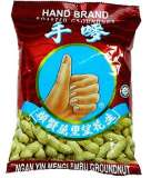 Groundnut 120g