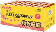 Ice Lemon Tea 24sX250ml