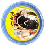 Chin Chow With Nata de Coco 250g