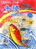 Dried Fish Fillet 60g