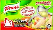 Stock Cubes - Chicken No MSG 60g (#)