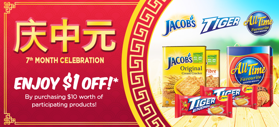 Jacob's & Tiger Biscuits Hungry Ghost