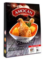 Singapore Chicken Curry Paste 170g