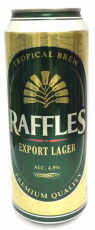 Export Lager Beer 500ml