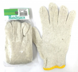 Cotton Glove 2pairs
