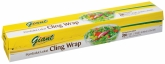 200ft Cling Wrap