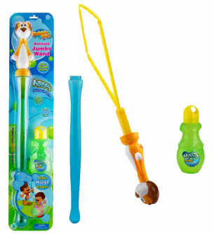 it will surely keep your kids busy blowing bubbles its one way for them to appreciate lifes simple pleasures price 990 - Cheap Christmas Gifts For Kids