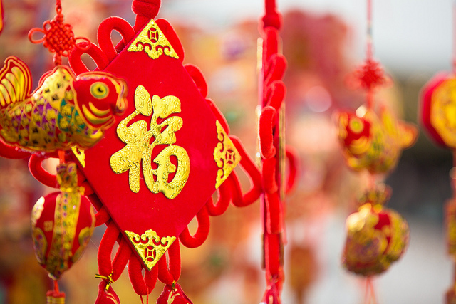 10 Easy Chinese New Year Decoration Ideas You Ll Need In 2019