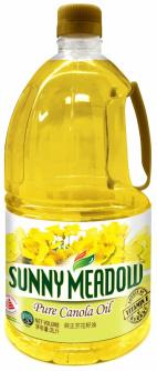 Halal canola oil