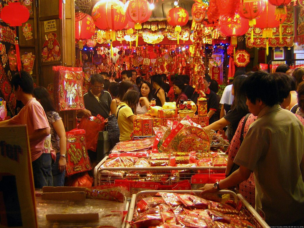 10 Easy Chinese New Year Decoration Ideas You Ll Need In 2019 Giant